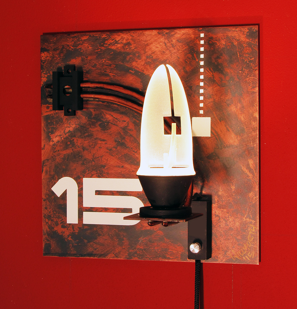 The diffuser is intended to interpret a flame, or gas light sock.